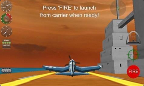 游戏通过重力感应控制飞机飞行