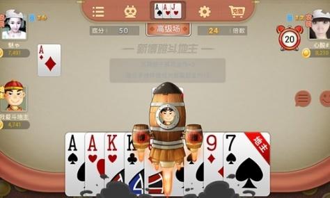 扑克游戏【相关词_ 双扣扑克游戏】